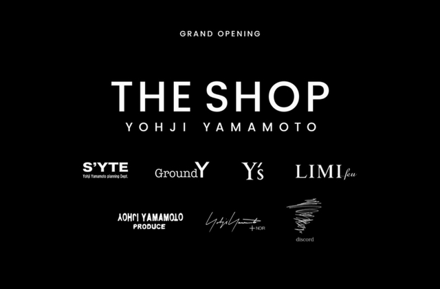 Yohji Yamamoto Launches Debut English E Commerce Platform Buro 24 7