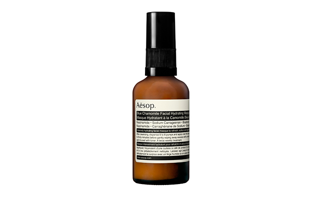 Aesop Skin Blue Chamomile Facial Hydrating Masque