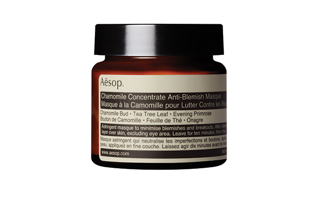 Aesop Skin Chamomile Concentrate Masque