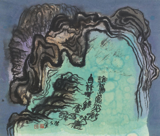 CHU KO (Chinese, 1931-2011) Untitled