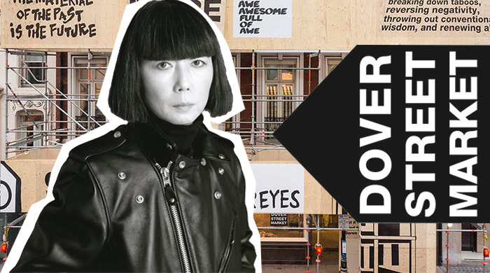 Dover Street Market's 10th anniversary celebration plans