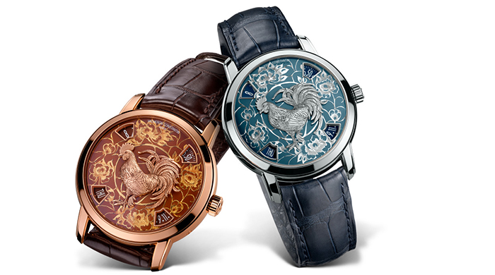 Time check: Vacheron Constantin's Year of the Rooster timepiece