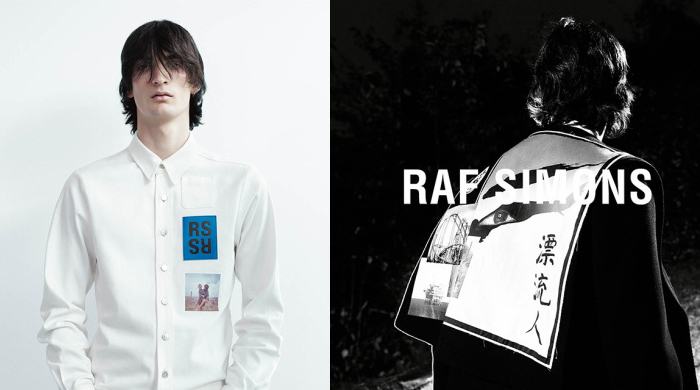 Raf Simons unveils ultra-cool Spring/Summer 15 men's campaign