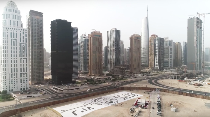 Dubai has earned itself yet another Guinness World Record