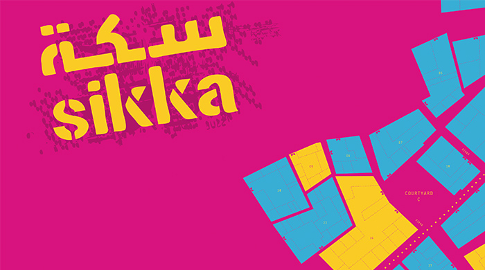 The Opening Ceremony of SIKKA Art Fair 2014