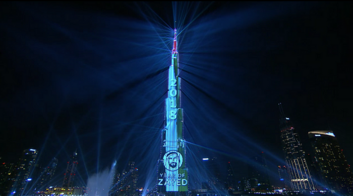 Dubai sets new Guinness World Record on New Year's Eve