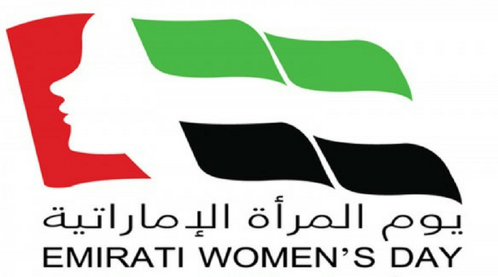 Here's where you can hear some of the region's most inspiring women talk on Emirati Women's Day